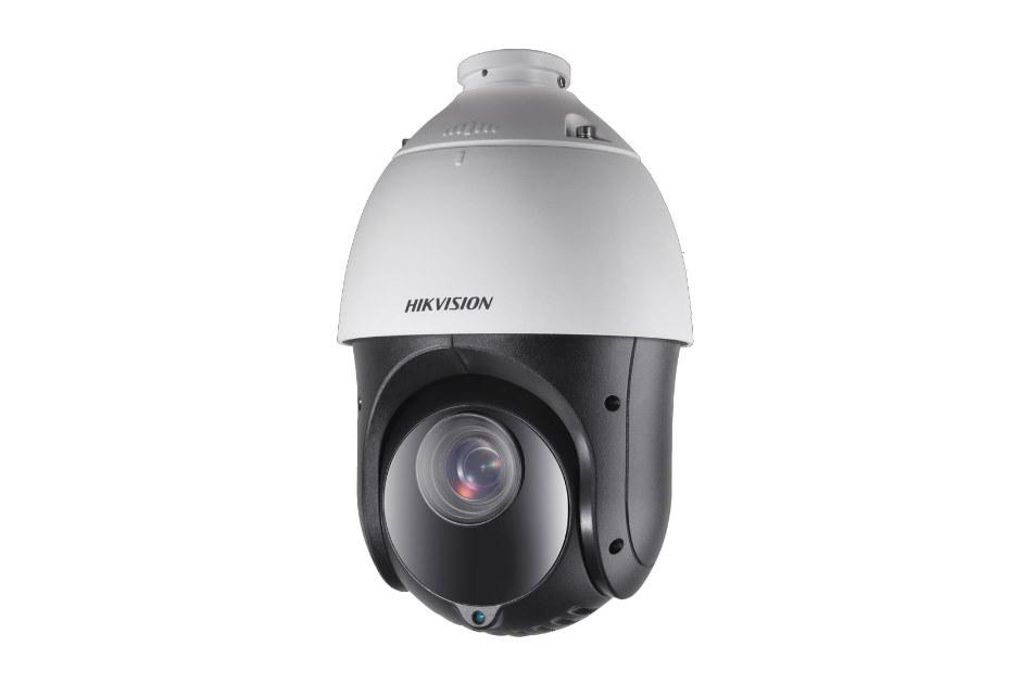 Hikvision - DS-2DE4225IW-DE(E) with bracke | Digital Key World