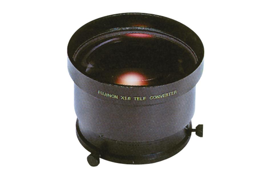 Fujinon - TCV-H85 | Digital Key World