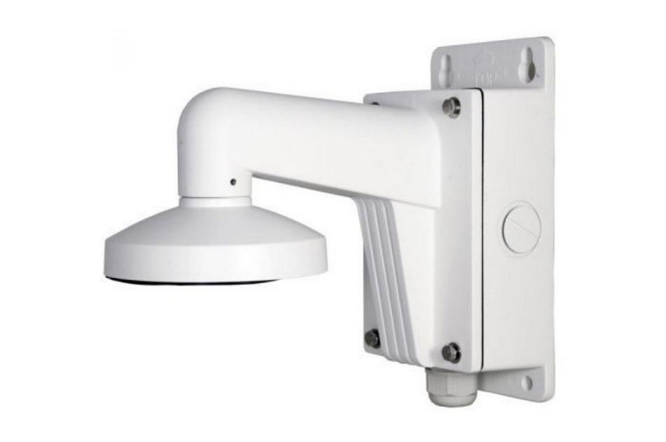 Hikvision - DS-1273ZJ-140B | Digital Key World