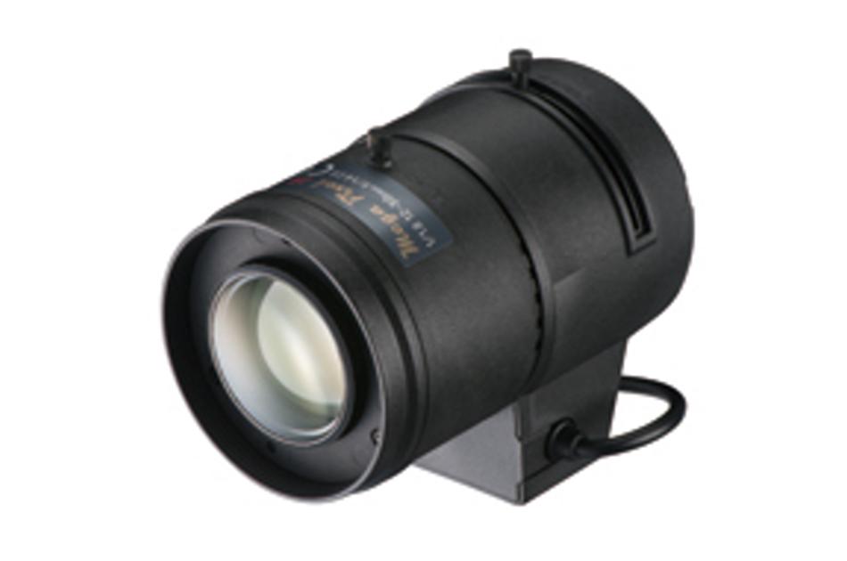 Hanwha Techwin - TAMRON-M118VP1250IR | Digital Key World