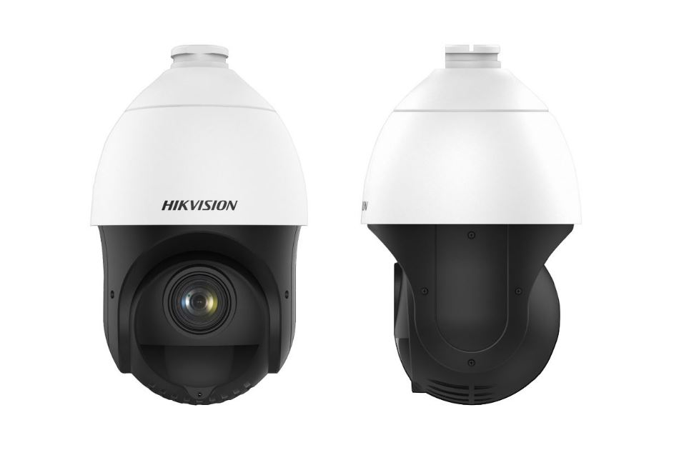Hikvision - DS-2DE4415IW-DE(S5) | Digital Key World
