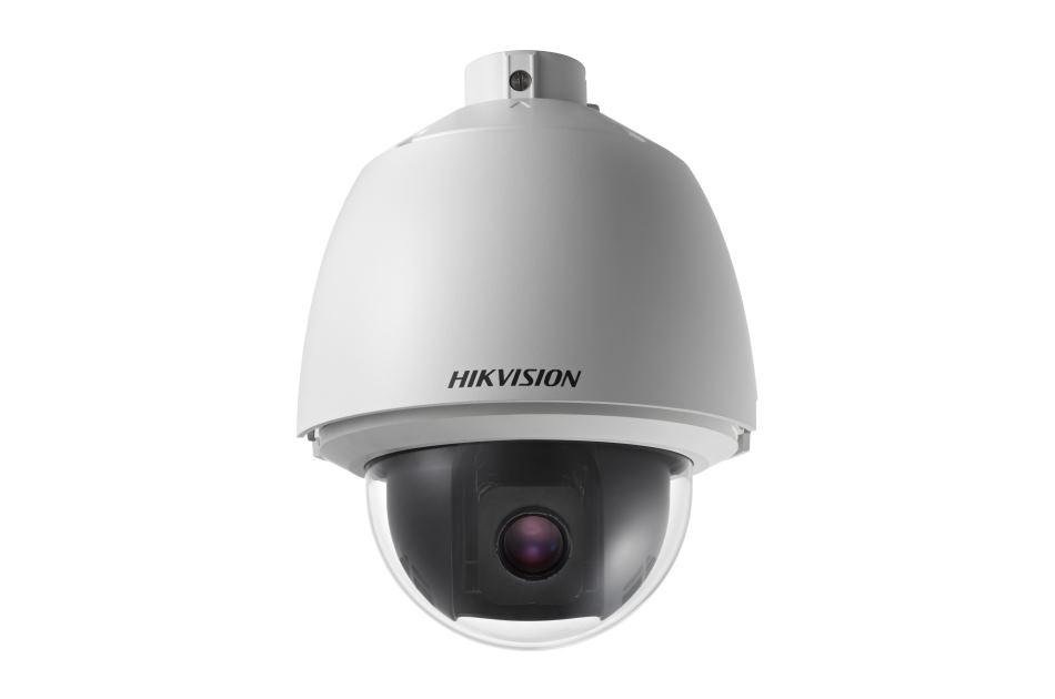 Hikvision - DS-2DE5330W-AE(E) | Digital Key World
