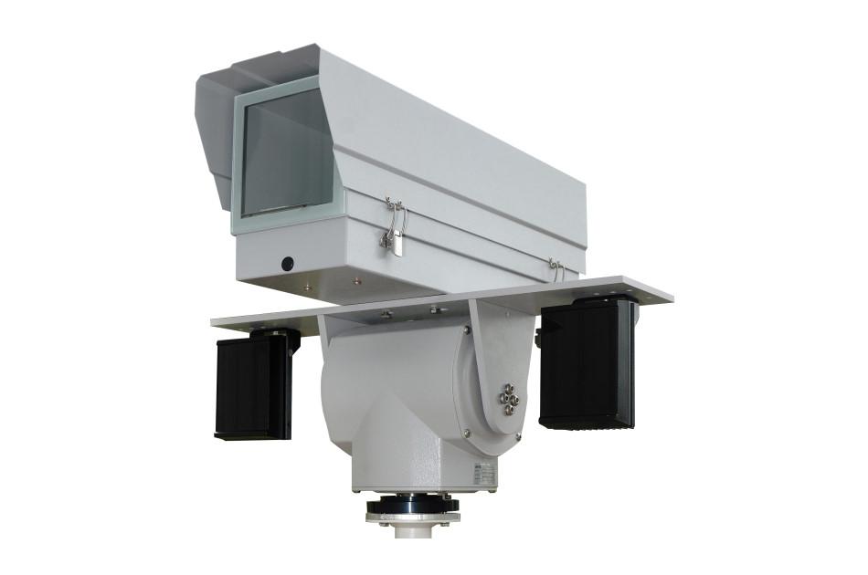 Raytec - RM100-PLT-10-120 | Digital Key World