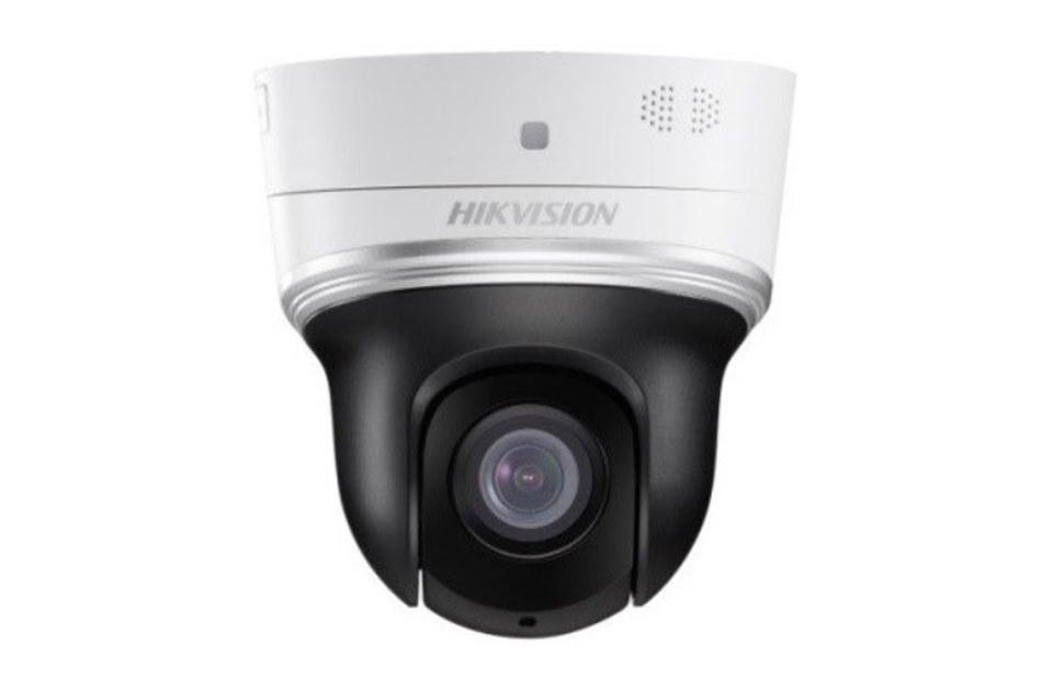 Hikvision - DS-2DE2204IW-DE3 | Digital Key World