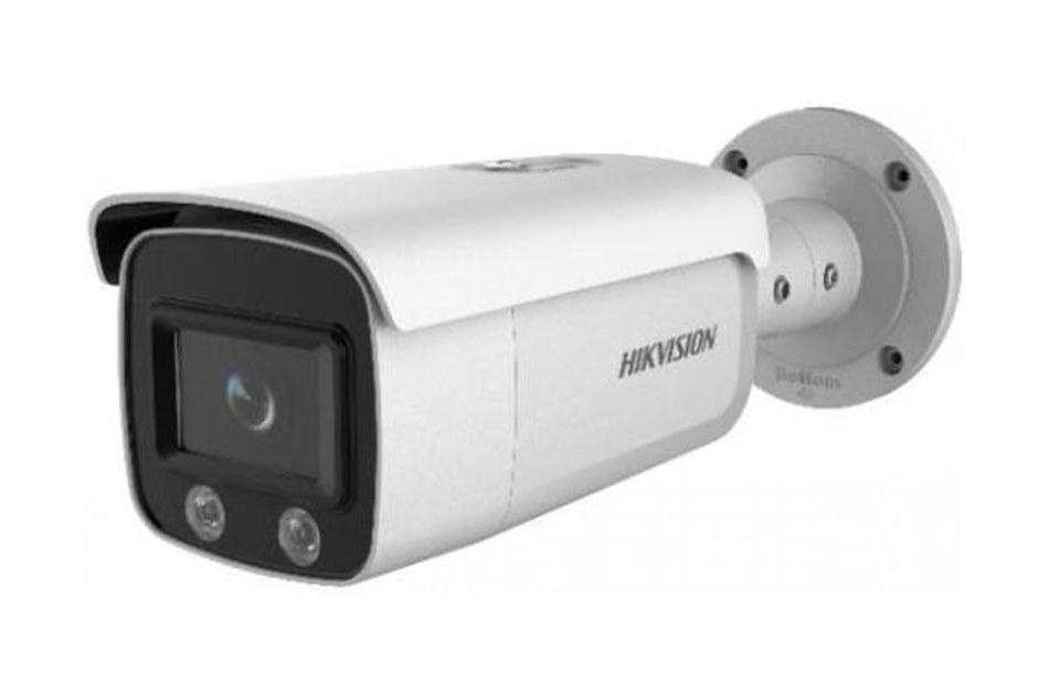 Hikvision - DS-2CD2T27G2-L(4mm)   Digital Key World