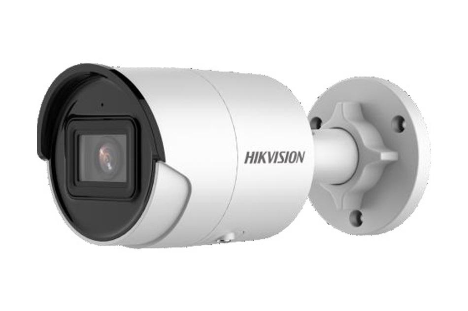 Hikvision - DS-2CD2026G2-IU(4mm) | Digital Key World